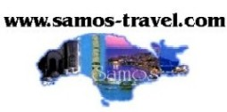 samos-travel